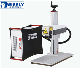 IPG Fiber Laser Marking Machine Potable Type